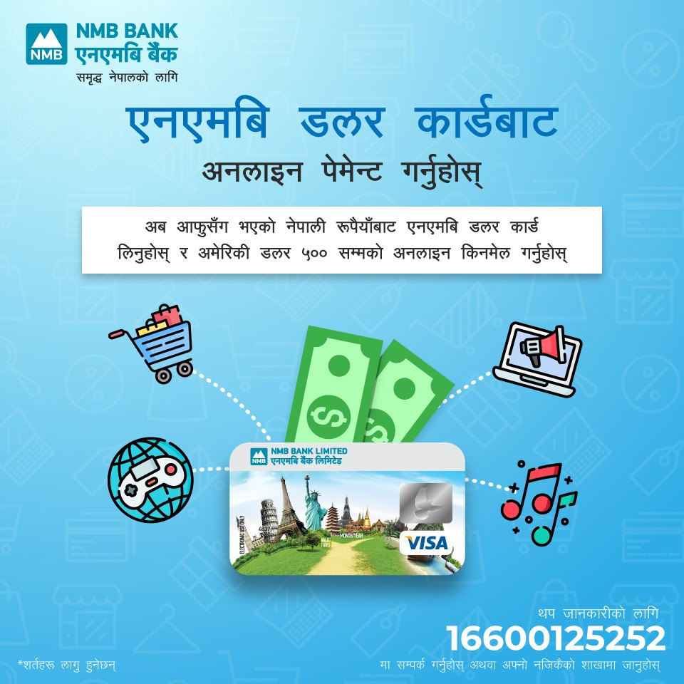 NMB Bank USD Card; International Payment Prepaid Card in Nepal